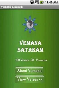 Vemana Satakam - screenshot thumbnail