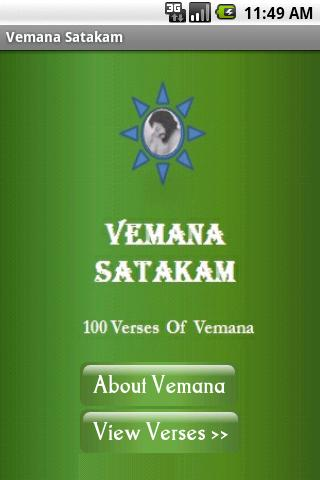 Vemana Satakam - screenshot