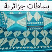 بساطات جزائرية