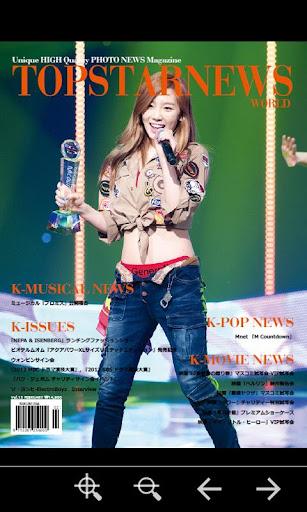 韓流 Top Star News 日本語版 vol.10HD