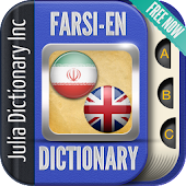 Farsi English Dictionary
