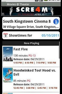 Santikos Theatres- screenshot thumbnail