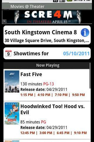 Santikos Theatres- screenshot