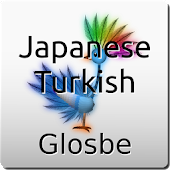 Japanese-Turkish Dictionary