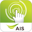 AIS myScreen mobile app icon