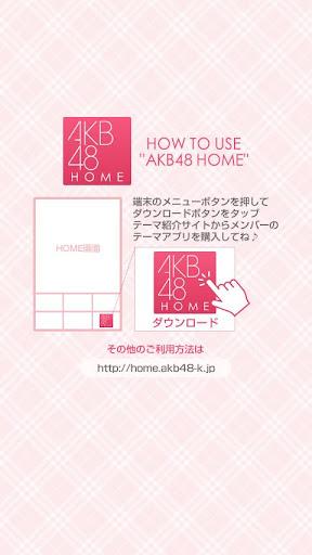 玩免費個人化APP|下載AKB48きせかえ(公式)梅田彩佳-J12- app不用錢|硬是要APP