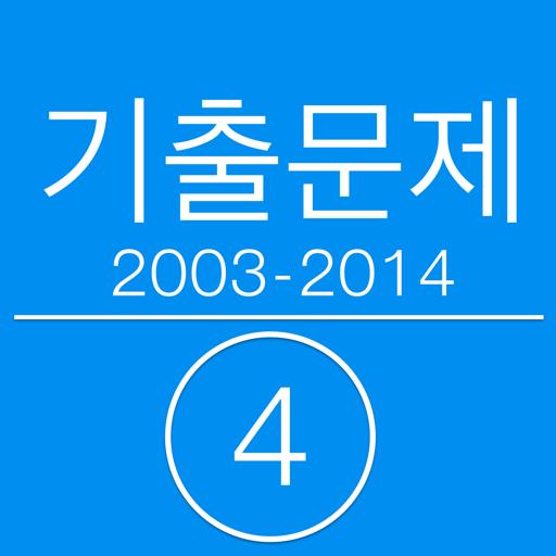 Korea Sunung Math 2003-2014 B4 LOGO-APP點子