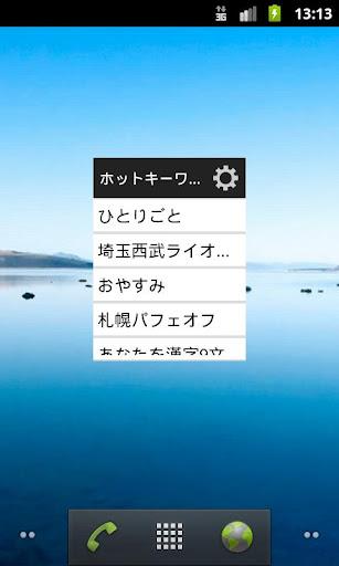 Android App Development: Hello World - YouTube