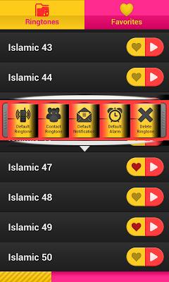 New Islamic tones - screenshot