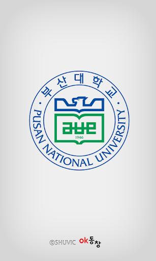 부산대 재경 총동문회 각 기수별 포함