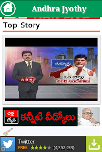 eenadu newspaper search terms Telugu eenadu today news paper graham anugraham showing results 245 for telugu eenadu today news paper graham anugraham jobs in hyderabad sort by popular sort by popular sort by recent sort by oldest filter jobs roles {{val}} locality  you can search for relevant jobs in your city and locality even better is to search.