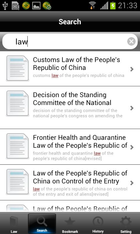 (Chinese Laws) Employment Law- screenshot