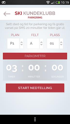 【免費購物App】Ski Kundeklubb-APP點子