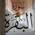 Al-Baqarah (Tab)