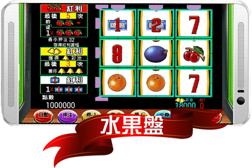 魔幻神燈slot娛樂城online