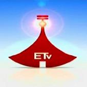 ETV Live - Ethiopian TV