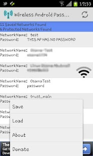Wireless Android Password - screenshot thumbnail