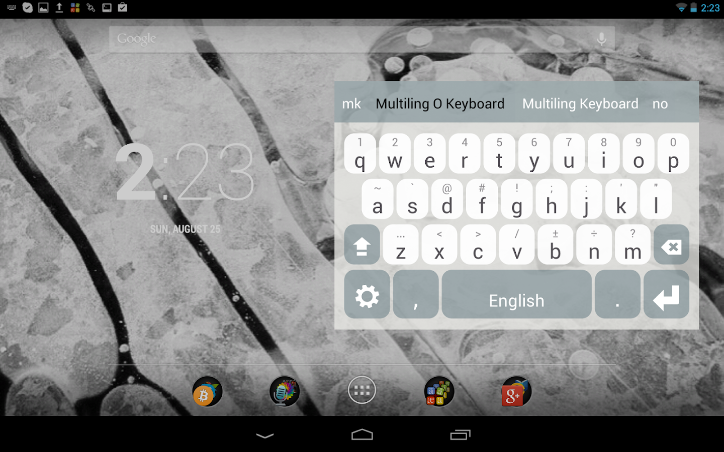 Multiling O Keyboard + emoji- screenshot