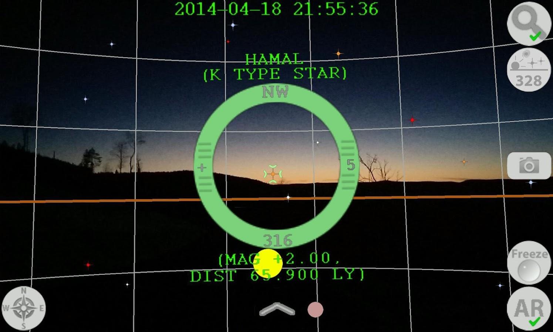 Planet Finder + - screenshot