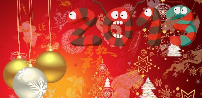 New Year HD - широкоформатные живые обои Новый Год 2013
