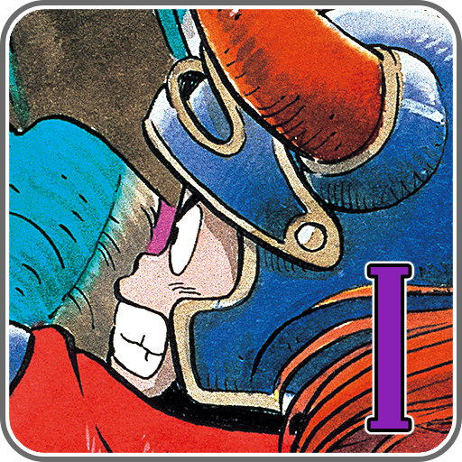 DRAGON QUEST APK Cracked Download