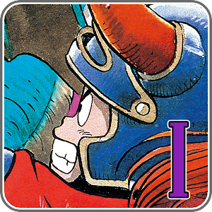 DRAGON QUEST Icon do Jogo
