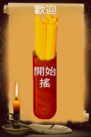 Chinese SeamSi4