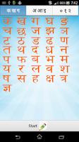 Screenshot of Nepali Guru - Learn with fun