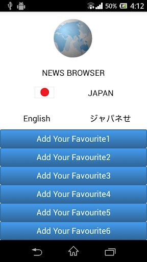 Japan News Browser