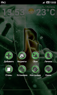 Next Launcher Bio Green Theme - screenshot thumbnail