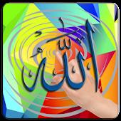Allah ( Galaxy Theme LWP )