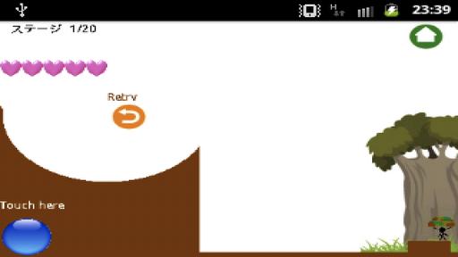 玩街機App|SkyFlying免費|APP試玩
