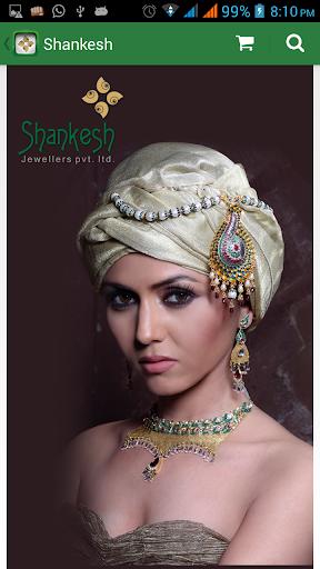 Shankesh