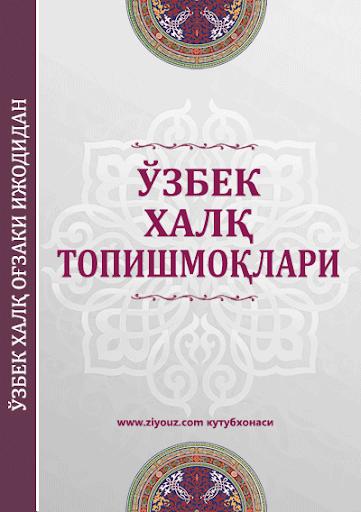 O'zbek xalq topishmoqlari