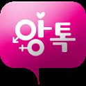 앙톡(랜덤채팅 즐톡 만남 채팅) icon