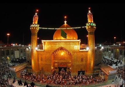 Shia Online Zoznamka