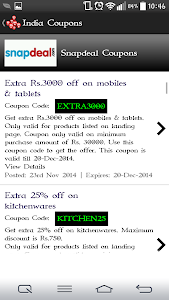 India Coupons screenshot 4