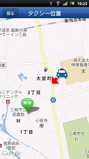 免費旅遊App|平和タクシー スマホ呼び出しシステム|阿達玩APP