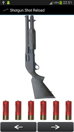 槍 - 散彈槍的聲音
