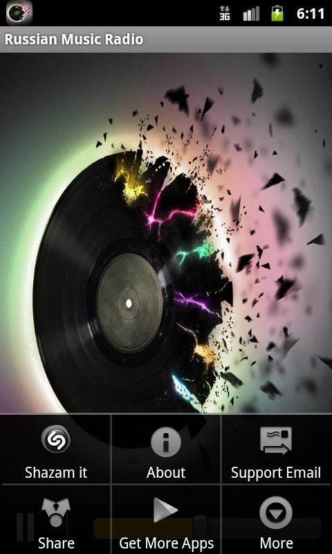 Russian Music Radio- screenshot