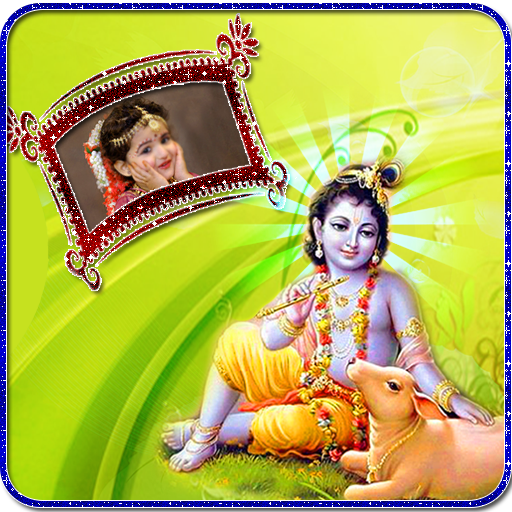 Sri Krishna Photo Frames
