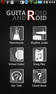 Guitaroid- screenshot thumbnail