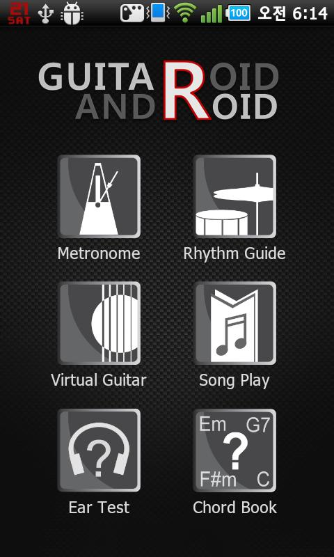 Guitaroid - screenshot