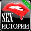 Порно истории-читаем секс lite icon