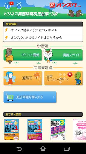 公車路線資訊Page