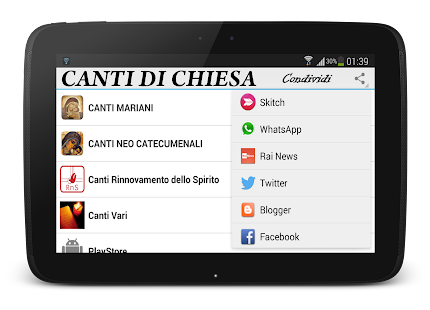 Canti di Chiesa - screenshot thumbnail