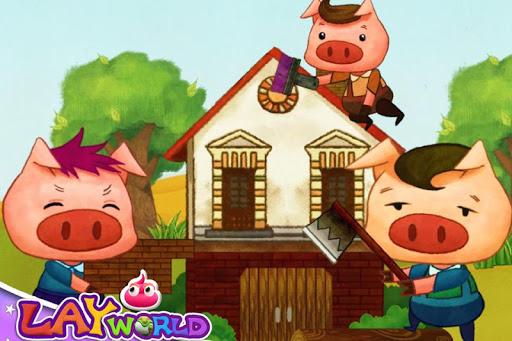 【免費教育App】아기 돼지 삼형제 2화-APP點子