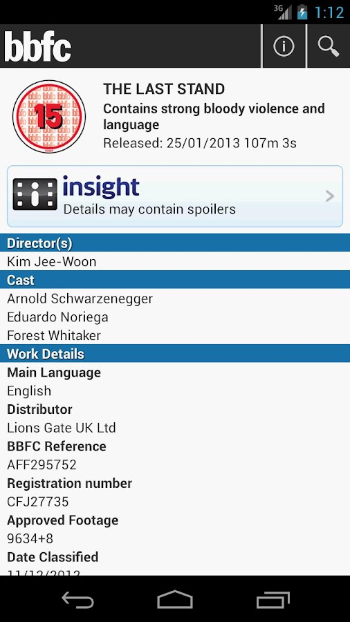 BBFC- screenshot