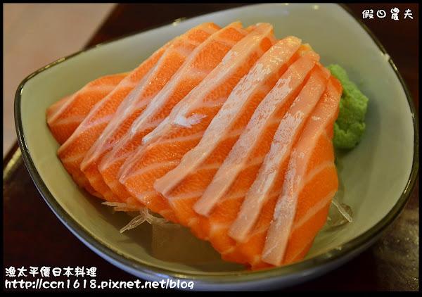 漁太日式料理