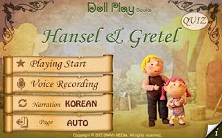 Screenshot of Doll Play books Hansel&Gr LITE